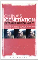 China's iGeneration