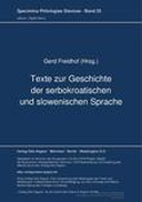 Texte zur Geschichte der serbokroatischen und slowenischen Sprache