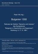 Bulgarien 1300