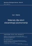 Materialy dlja istorii slavjanskago jazykoznanija